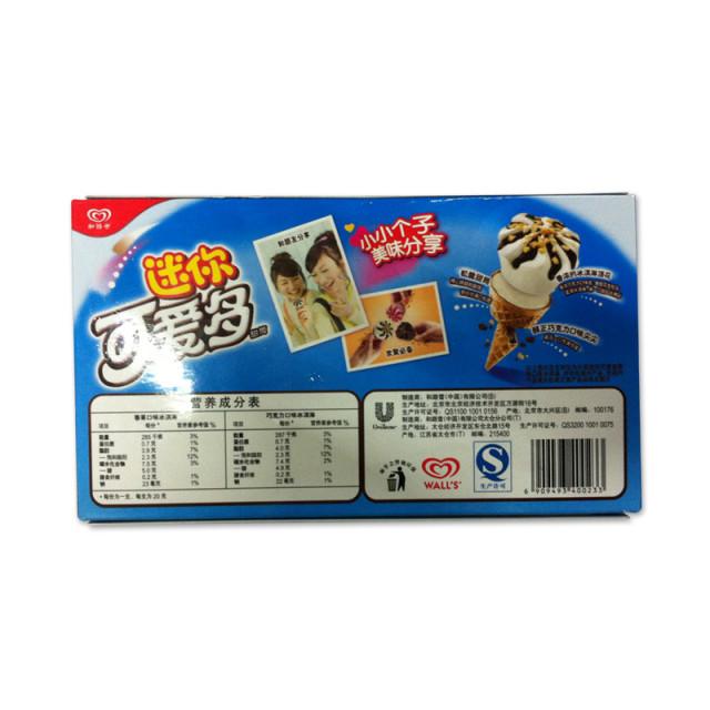 【和路雪 迷你可爱多香草&巧克力口味冰】网购和路雪