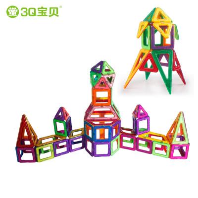 3q宝贝 磁力片积木豪华百变提拉益智儿童玩具磁性哒哒搭磁铁建构片 46