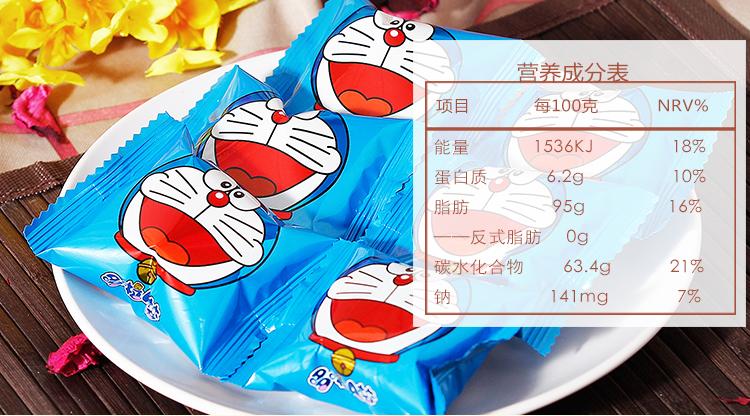 宏事达185g哆啦A梦铜锣烧 香芋味图片