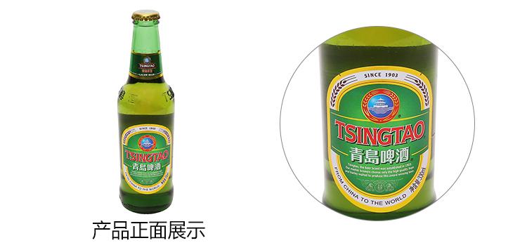 青岛啤酒(醇) 330ml/瓶 品牌:青岛(tsingtao) 包装:瓶装 种类:黄啤