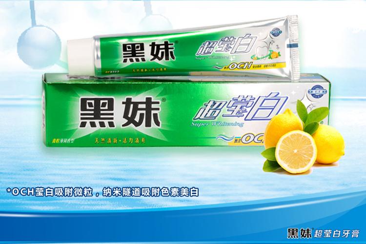 黑妹超莹白青柠薄荷香型牙膏200g/支