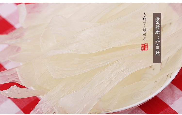 双塔 火锅炖粉 300g/瓶