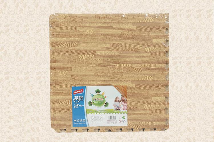 太力木纹地垫4片装aq091