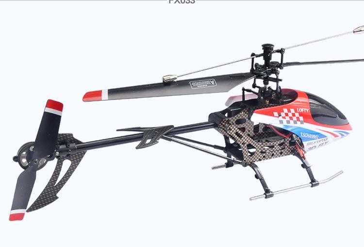 飞轮玩具飞轮玩具遥控飞机怎么样
